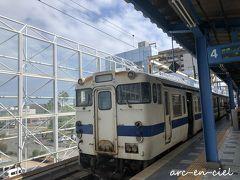 宮崎駅から、乗車した列車。 なんだか、年季が入ってる・・・。