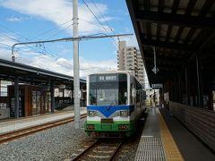 福井鉄道の終点の田原町駅で下車。  なお、作家の俵万智の名前は、この田原町駅からきている。