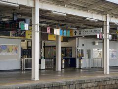 越前武生駅から武生駅へ歩いて3分ほどで移動。  ここからJRで帰ります。