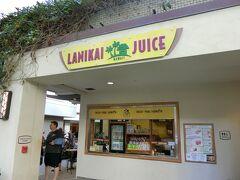 朝ご飯は、敷地内にあるLANIKAI JUICEです アサイーを食べるのも今回の旅の目的 早起きして買いに行きました。