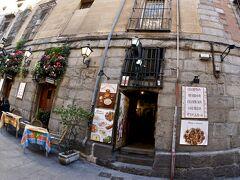 【Mesón del Champiñón(メソン・デル・シャンピニオン)】  100年以上(いや、かなり古い)の老舗のお店が多いのかもしれません。