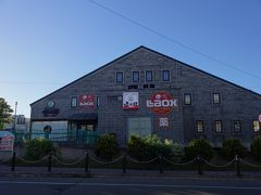 こちらのLaoxも閉店!! 日本人はわざわざここで電化製品買わないものね。 隣の函太郎は営業中!! 朝も海鮮丼食べたけど、まぁいいか!