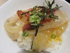 鯛めしもとやま本店・・・宇和島鯛めしいただけるお店  ごはんのお替り1杯無料  ぷりぷりな鯛のお刺身にだし汁と玉子が絡み合い、アツアツご飯が進みます