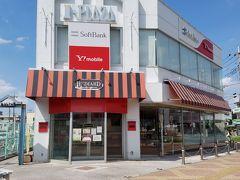 駅前にあるパン屋さんでランチです。 中でカフェがあり、買ったパンを食べることができます。