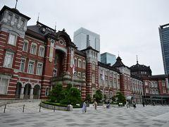 ●東京駅 赤レンガ駅舎  日曜日の昼下がり、東京の表玄関たるターミナル駅「東京駅」へとやってきました。 丸の内側には重厚な赤レンガ造りの「丸の内駅舎」が、まさに駅の顔に相応しい堂々たる佇まいで建っています。