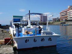 時間も近づいてきたので、乗船場所に戻りましょう。 船長がお客さんをお迎えしていました。
