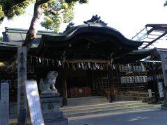 """石切さん 本殿  正式名は、石切劔箭神社(いしきりつるぎやじんじゃ)。でんぼ(関西の方言で""""腫れ物""""のこと)の神様として有名。ついては、がん封じの願掛けに来られる方がとても多い神社です。"""
