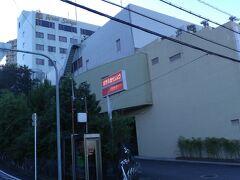ホテルセイリュウ  「温泉」と「夜景」が売りのホテルである。大阪市内から30分、石切駅からホテルまで徒歩10分。便利な場所にある。  相棒はここでの宴会に参加し、利用したとのこと。