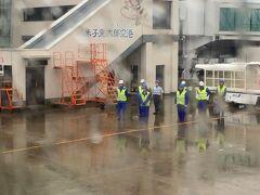 ウトウトしていたこともあってあっという間に米子鬼太郎空港に到着。 雨です。。。 土日は雨予報だったので、今回は隠岐の島を諦めて正解だったかなとふと思ってしまいました(^ ^;)