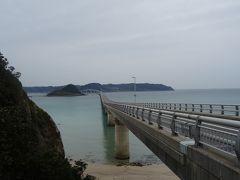 橋はここまで近くから見ることができます。