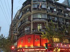 さぁ ツアーのタイトルにもなっていた 上海蟹の名店に到着