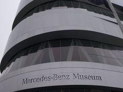 ベンツのミュージアムも行きました。 一番好きでした。