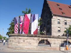 ニュルンベルク裁判の場所も見学しました。