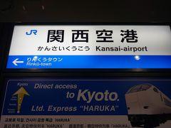 ●JR関西空港駅サイン@JR関西空港駅  りんくうタウンのアウトレットに行った帰りに、関西空港によってみました。