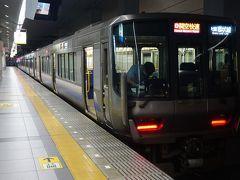 ●関空快速@JR関西空港駅  大阪市内まで、乗り換えなしで、スルッスル~。 ガラガラの関空快速電車でした。