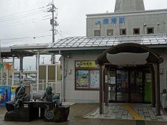 一畑バス    「JR松江駅」 → 「境港駅」  40分   鳥取県に入ったナッシ~♪