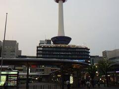 京都タワー JR京都駅の向かいにある。上った事は無い。