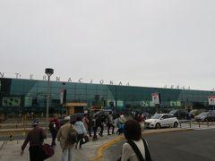 翌朝は6時過ぎにホテルを出発して空港へ。  クスコへ向かったあとはマチュピチュへ向かう列車に大きなスーツケースを持ち込めないため、2泊3日分の荷物を小分けしてパッキングした。