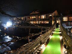 実は関東にもかずら橋はあります。 栃木県の湯西川温泉「ホテル本家伴久」の中にあり、祖谷の職人を招いて1998年に架設したそうです。 でも、本館から対岸のお食事処への通路にあって、酔っ払って足を突っ込むといけないので、カーペットが敷かれています。これではコワくないですね。 国内にはこれと、祖谷の3つと、あと福井県の池田町の公園内の合計5つのかずら橋が現存しています。