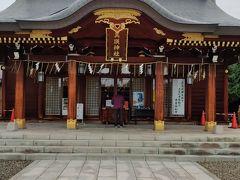 旭山動物園から、27km 0:40。 縁結びの神様 美瑛神社へ 御朱印は残念ながら、書き置きだった。