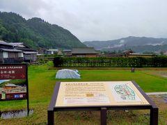 道の駅から歩いて数分のところに、江馬氏館跡という史跡があったので見に行ってみました。