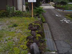 「史跡五料茶屋本陣お西 お東」 この坂を登り踏切を渡った先にあります。