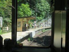 塔ノ沢駅。