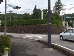 前回のゴール地点「西松井田駅前」7:31出発 「第十中仙道踏切」まで線路の北側を歩き、踏切を渡り南側にでます。