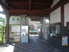 「ゆめ・ステーション・このは」のすぐ前はJR鹿児島本線の木葉駅です。