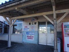 出雲市駅から1つ米子寄りの駅。 平成の初めまでは有人駅だったそうだ。
