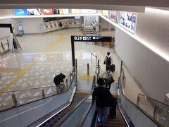 予定よりも早く福岡空港へ。リュック一つできたので、そのまま地下鉄駅へ。福岡空港は地下鉄駅直結で中心市街地にも近いので、本当に便利です。