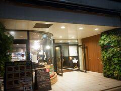 博多駅筑紫口すぐの所にあるHOTEL LA FORESTA ~ BY RIGNA ~へ。最近ホテル価格暴落中で、ネット予約だとGotoキャンペーンで割引もつくので、格安で泊まれます。珍しく定宿のキャビナス博多じゃ無かったなーと。