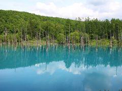 7月12日、天気が良いのでドライブに出かけました。幻想的なコバルトブルーの色が美しい池です。やはり天候の良い日は見映えがします。