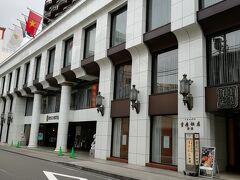 ローズホテル横浜に泊まります。 中華街の中にあるので遊ぶのにはとても便利。