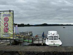 予定を変更して、奥松島へ・・・。 こちらは遊覧船が出るとの情報をゲット。 嵯峨渓めぐりとなりました。