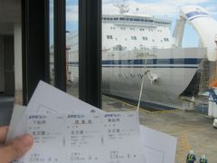 仙台港フェリー埠頭