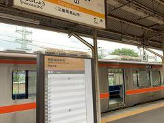亀山駅からは、JR紀勢本線に乗り換えます。