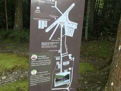 熊野本宮大社地図