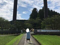 旧熊野大社があった跡地です。明治時代に流されたため、移設されたんだとか。うーむ、陰謀の香りがしますなぁ。
