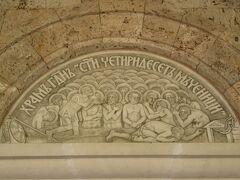 聖四十人殉教(致命)者の伝説についてはクチコミを参照されたい↓。