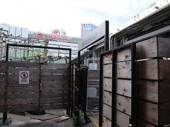 横浜のアソビルというところで開催されている「バンクシー展」へ。 事前予約制で13:30-14:00の回を予約、1800円です。