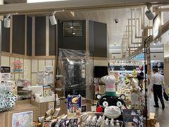 熊本で有名な総菜チェーンの『おべんとうのヒライ』 ちくわサラダが有名ですね。  おべんとうのヒライ https://www.hirai-wa.com
