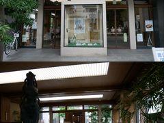 明治時代に創業された老舗菓子店開運堂の本店に通りかかったので入ってみる。 さすが老舗の本店だけあって広くて雰囲気も重厚。