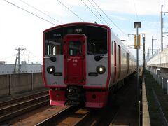 2020.09.19 西熊本 今日も新しい旅行様式、往復460円で何が見れるかな?車内はかなり混んでいた。大丈夫か熊本県?