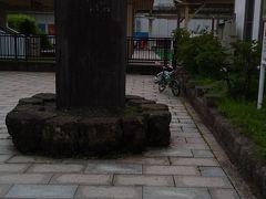「軽井沢駅前の石碑 碓日嶺鐵道碑 」12:09通過。 ここからはJRバスで横川駅に行き、横川駅より歩いて「峠の湯 駐車場」に向かいます。今回はアプトの道に猿の集団はいませんでした。