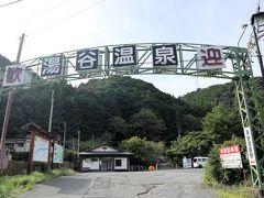 お宿の周りを散策します。  こちらが飯田線の湯谷温泉駅。無人駅です。  本数は少ないですが、お宿からすぐ近くなので、電車で来られている方もいました