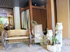 湯の風HAZUさん  このお宿は清志郎さんも気に入られたお宿なんですよね。