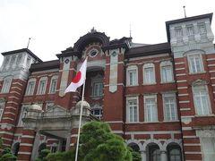 でもいつ来ても東京駅の赤煉瓦駅舎は素敵♪