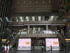 JR「大阪」駅の写真。