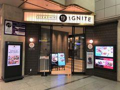 大阪『ホテルグランヴィア大阪』  2020年6月5日、カフェ&ダイニング【イグナイト】がオープン!  ブーランジェリー「BURDIGALA(ブルディガラ)」特製パンも お楽しみいただけるレストランとして、素材の味を活かした メニューをご用意しています。